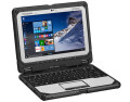 Panasonic Toughbook CF-20C0205TD, Intel