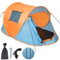 Pop Up Wurfzelt blau/orange